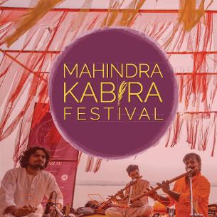Mahindra Kabira