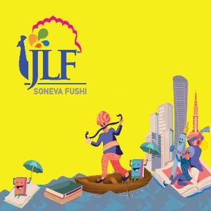 JLF Soneva Fushi