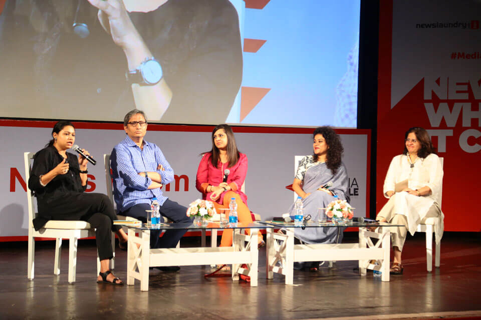 Nayantara Rai in conversation with Neha Dixit, Ravish Kumar, Nishtha Satyam and Vrinda Grover on how news media treats women and how to fix it.